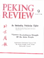 Peking Review - 1970 - 09