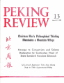 Peking Review - 1970 - 13