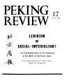 Peking Review - 1970 - 17