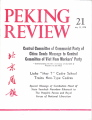 Peking Review - 1970 - 21