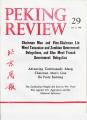Peking Review - 1970 - 29