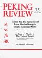 Peking Review - 1970 - 35