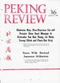 Peking Review - 1970 - 36