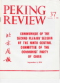 Peking Review - 1970 - 37