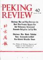 Peking Review - 1970 - 40