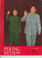 Peking Review - 1970 - 41