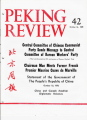 Peking Review - 1970 - 42