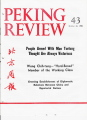 Peking Review - 1970 - 43