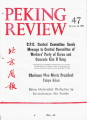 Peking Review - 1970 - 47