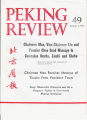Peking Review - 1970 - 49