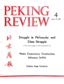 Peking Review - 1971 - 04