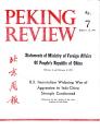 Peking Review - 1971 - 07