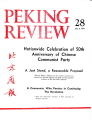 Peking Review - 1971 - 28