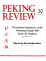 Peking Review - 1971 - 30