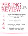 Peking Review - 1971 - 38