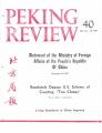 Peking Review - 1971 - 40