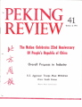 Peking Review - 1971 - 41