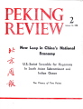 Peking Review - 1972 - 02