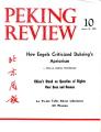 Peking Review - 1972 - 10