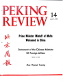 Peking Review - 1972 - 14