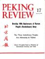 Peking Review - 1972 - 17