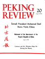 Peking Review - 1972 - 20