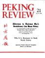 Peking Review - 1972 - 21