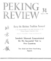 Peking Review - 1972 - 31