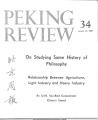 Peking Review - 1972 - 34