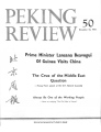 Peking Review - 1972 - 50
