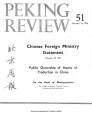 Peking Review - 1972 - 51