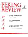 Peking Review - 1973 - 02