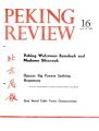 Peking Review - 1973 - 16