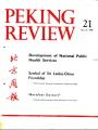 Peking Review - 1973 - 21