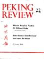 Peking Review - 1973 - 22