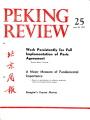 Peking Review - 1973 - 25