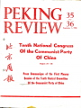 Peking Review - 1973 - 35-36