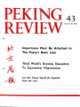 Peking Review - 1973 - 43