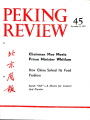 Peking Review - 1973 - 45
