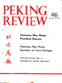 Peking Review - 1973 - 46