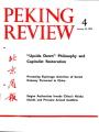 Peking Review - 1974 - 04