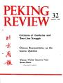 Peking Review - 1974 - 32