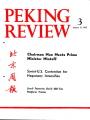 Peking Review - 1975 - 03