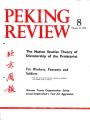 Peking Review - 1975 - 08