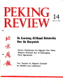 Peking Review - 1975 - 14