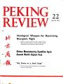 Peking Review - 1975 - 22