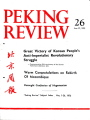 Peking Review - 1975 - 26
