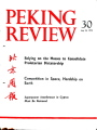 Peking Review - 1975 - 30