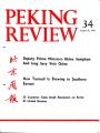 Peking Review - 1975 - 34