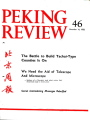 Peking Review - 1975 - 46